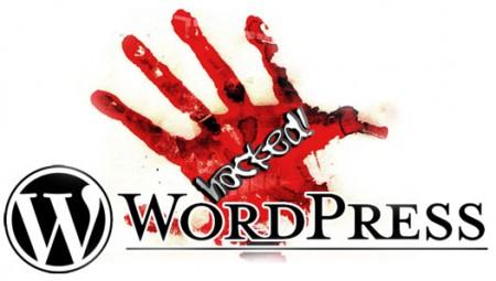 اختراق وورد بريس , wordpress