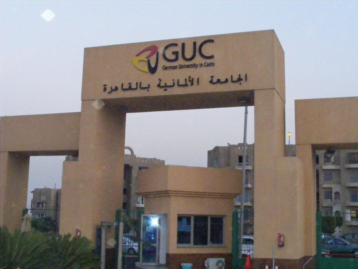 The German University in Cairo