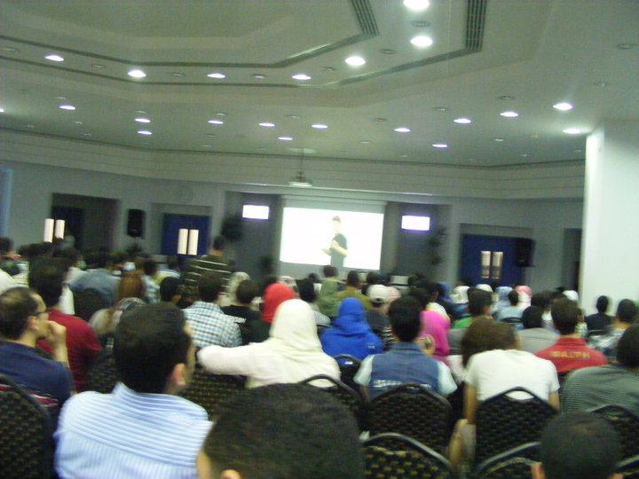 google i/o in guc