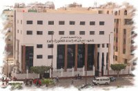معهد دراسات متطورة الهرم