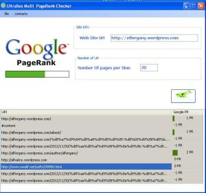 internal page rank checker